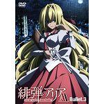 緋彈的亞莉亞AA Vol.3 DVD