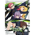 終結的熾天使 名古屋決戰篇 Vol.2 DVD