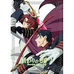 終結的熾天使 名古屋決戰篇 Vol.3 DVD