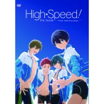 High☆Speed!-Free! Starting Days
