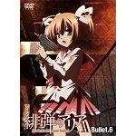 緋彈的亞莉亞AA Vol.6 DVD(完)