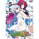灰色的樂園 DVD VOL.5 DVD(完)