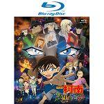 名偵探柯南 劇場版(2016) - 純黑的惡夢 Blu-ray Disc (藍光光碟) (雙語版)