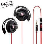 E~books S39 電競音控耳掛耳機麥克風