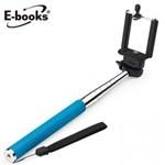 E-books N15 七段伸縮6吋以下自拍桿+手機夾-藍