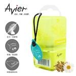 【Avier】去油抗靜電多功能螢幕清潔液/洋甘菊