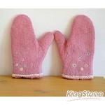 暖暖護手套(粉紅色)