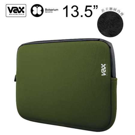 VAX 佩德拉斯筆記型電腦防震包 13.5吋-橄欖綠