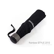 精工12角切割_潑水性晴雨傘/輕量-防風設計折疊傘(經典黑)