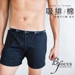 BeautyFocus 台灣製涼爽吸濕排汗平口褲(B7226)-3件組