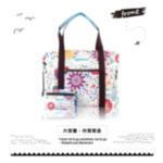 【COPLAY設計包】花樣年華~旅行袋