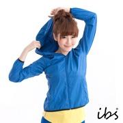 ibs抗UV可收納輕量防風外套(女/寶藍)