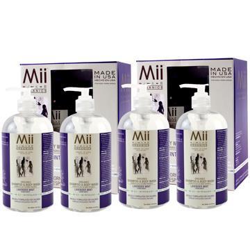 Mii Organics 有機薰衣草洗髮沐浴精兩盒入-紫色
