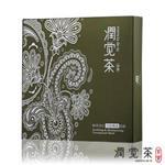 【茶寶 潤覺茶】輕感淨化羽絲纖維面膜(1盒-5片入)