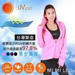 Mi-Mi-Leo台灣製抗UV防曬連帽外套  ( 粉桃 )-M