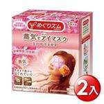 美舒律 溫熱蒸氣眼罩 玫瑰花香 (14片裝x2入)