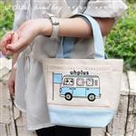 uhplus 輕巧袋-可愛動物巴士(晴天藍)