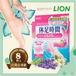 日本LION休足時間腳跟保濕貼片8枚入
