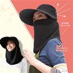 日本 sunfamily   3way 抗UV臉罩式寬緣帽