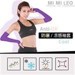 MI MI LEO台灣製涼感袖套-水藍