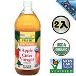 《踏青日》有機蘋果醋 (二瓶  946ml/瓶)