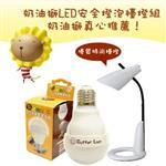 奶油獅[護眼明亮]LED安全燈泡檯燈組(送迪士尼筆袋)