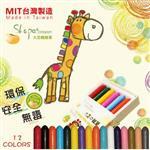 【BabyTiger虎兒寶】無毒天然大豆彩繪水洗蠟筆組12色(2盒入)