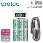 【dretec】炫彩計算型計時器-藍色