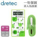 【dretec】炫彩計算型計時器-綠色
