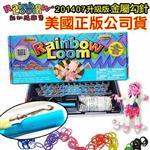 美國 貨 Rainbow Loom 彩虹編織器1 盒 金屬鉤針升級版