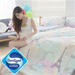 Sanitized《鏡幻巴黎》防蟎抗菌純棉柔膚單人床包被套三件組