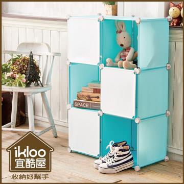 【ikloo】6格6門馬卡龍收納櫃/組合櫃