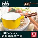 【日本CB JAPAN】北歐鄉村琺瑯牛奶鍋-芥末黃
