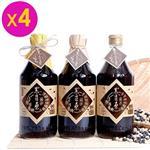 【黑豆桑】醬香四溢組(金豆醬油x4+缸底醬油x4+黑金醬油x4)
