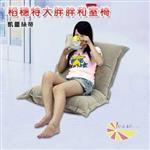 ~凱蕾絲帝~五段式~繡花造形胖胖和室椅~超大^(骨架加厚^)^(135^~60^~20^)