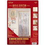 UdiLife專利磁扣式防蚊門簾×3入