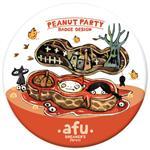 afu插畫胸章《G17 花生派對-萬聖搗蛋篇》