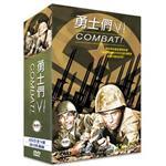 勇士們VI 精裝版4DVD ^( 中文字幕 畫質清晰^) COMBAT^!
