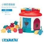 美國【B.Toys】小鎖匠煙囪屋_Battat系列