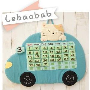 Le Baobab汽車造型萬年貼曆