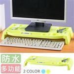 YoStyle 樂活桌上螢幕收納架( 天藍色/ 黃綠色 )