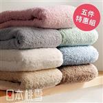 【日本桃雪】飯店大毛巾-40x100cm*五件組(顏色隨機出貨)