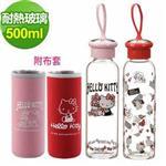Hello Kitty耐熱玻璃水瓶 500ml兩入組