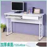 Yostyle 查理120x40工作桌-加厚桌面(附抽屜.鍵盤架)