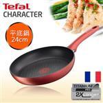 Tefal法國特福頂級御廚系列24CM不沾平底鍋(電磁爐適用)