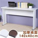 Yostyle 歐比140x40工作桌-加厚桌面