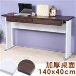 Yostyle 歐比140x40工作桌-加厚桌面(附二抽屜)