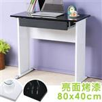 Yostyle 歐比80x40工作桌-亮面烤漆(附抽屜)