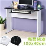 Yostyle 歐比100x40工作桌-亮面烤漆(附鍵盤架)
