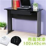 Yostyle 歐比100x40工作桌-亮面烤漆(附抽屜)